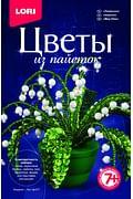 "Цв-017 Цветы из пайеток ""Ландыши"" Артикул: 76626 LORI"