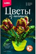 "Цв-021 Цветы из пайеток ""Тюльпаны"" Артикул: 76627 LORI"