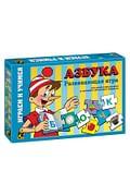 Азбука. Развивающая игра Артикул: 9856 STEPpazzle