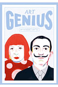 Карты игральные. Art Genius. Коллекционная колода с великими художниками (54 карты) Артикул: 102742 Эксмо