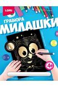 """Гравюра Милашки большая с эффектом золота """"Совёнок"""" Артикул: 80818 LORI"""