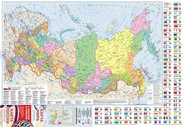 Карта мира/ карта России с флагами (складная) Артикул: 106352 АСТ .