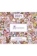 Вселенная tokidoki. Настенный календарь-планер на 2021 год (245х280 мм) Артикул: 90843 Эксмо