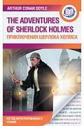 Приключения Шерлока Холмса Артикул: 107329 АСТ Дойл А.К.