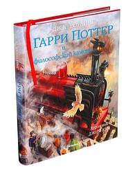 Гарри Поттер и Философский камень (с цветными иллюстрациями). Артикул: 8383 Махаон Роулинг Дж.К.
