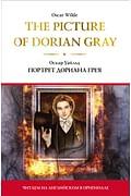 The Picture of Dorian Gray = Портрет Дориана Грея Артикул: 80114 АСТ Уайльд О.
