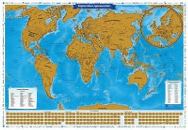 """Скретч-карта мира """"Карта твоих путешествий"""" в тубусе арт.СК057. Артикул: 29961 Глобен"""