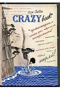 Crazy book. Сумасшедшая книга для самовыражения (новая суперобложка) Артикул: 13390 Эксмо Селлер К.