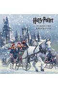 Гарри Поттер. Рождество в Хогвартсе. Pop-up Артикул: 74159 Эксмо