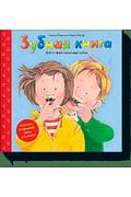 Зубная книга Артикул: 51396 МАНН, ИВАНОВ И ФЕРБЕР ООО Ивона Радюнц и Томас