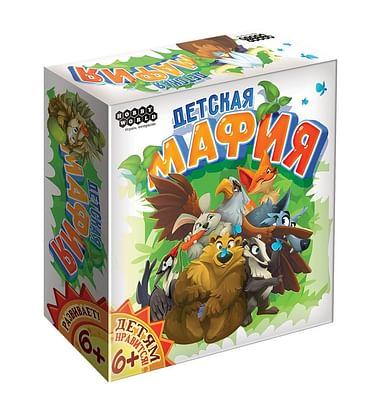 Наст.игр.:МХ.Детская мафия. арт.181946. Артикул: 70923 origami Оригами