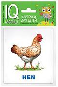 Умный малыш. ENGLISH. Животные фермы. Набор карточек для детей Артикул: 85836 Айрис-пресс