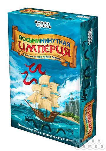 Наст.игр.:МХ.Восьмиминутная Империя, арт.1169 Артикул: 36924 origami Оригами