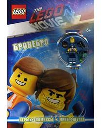 LEGO Movie. Бронебро (+ эксклюзивная мини-фигурка). Артикул: 55493 Эксмо