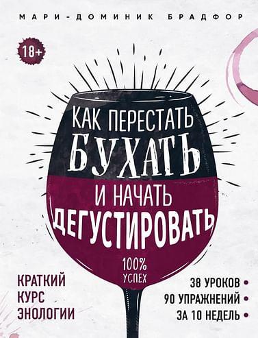 Буба. Большая книга лабиринтов и заданий Артикул: 75857 АСТ .