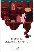 Резьба по дереву. Большая иллюстрированная энциклопедия Артикул: 79457 Эксмо Колесьянкин В.Б.