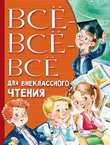 Армения. 2-е изд., испр. и доп. Артикул: 57630 Эксмо