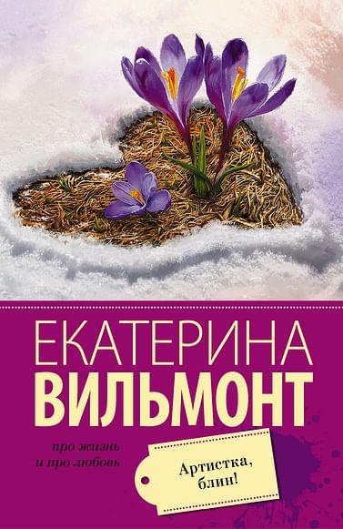 Анархия. Мысли, идеи, философия Артикул: 84459 АСТ Кропоткин П.А.