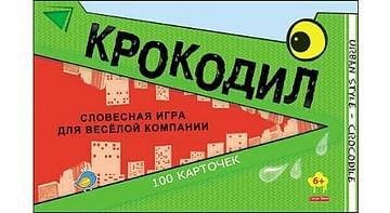 КРОКОДИЛ. TM Carpe Diem (Арт. И-3000) Артикул: 11942 Рыжий кот