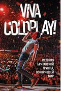 Viva Coldplay! История британской группы, покорившей мир Артикул: 61141 Эксмо Роуч М.