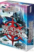 МФ.Наст.игр.: Звёздные империи, арт. 1494 Артикул: 23183 origami оригами