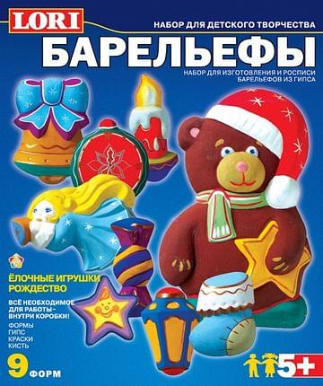 LORI/Елочные игрушки. Рождество Артикул: 66731 LORI барельеф