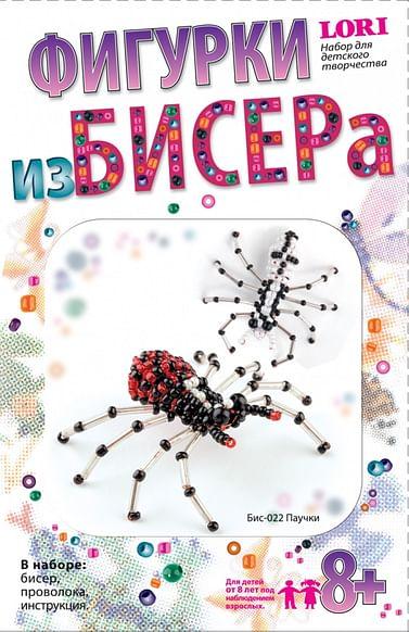 "Наборы из бисера Фигурки ""Паучки"" Артикул: 71292 LORI"
