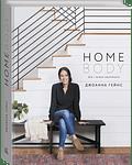 Homebody: Дом с вашим характером. Артикул: 73051 Эксмо Джоанна Гейнс