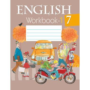 Учебная литература по иностранному языку