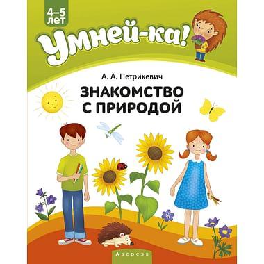 Справочная литература для школьников