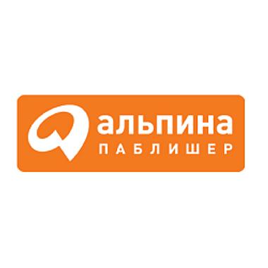 Альпина Паблишер ООО