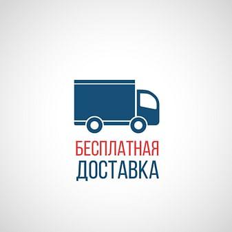 Бесплатная доставка по городу Алматы