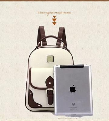 Рюкзак женский модель 459 (молочный)
