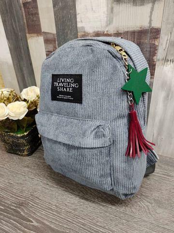 Рюкзак женский вельветовый модель 381 (серый)