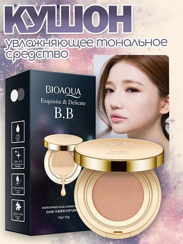 Кушон - тональный BB крем Exquisite & Delicate / Кушон с запасным сменным блоком 15+15g. ivory white Bioaqua