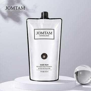 Stanolant hair film увлажняющая разглаживающая маска для волос, 400 мл JOMTAM