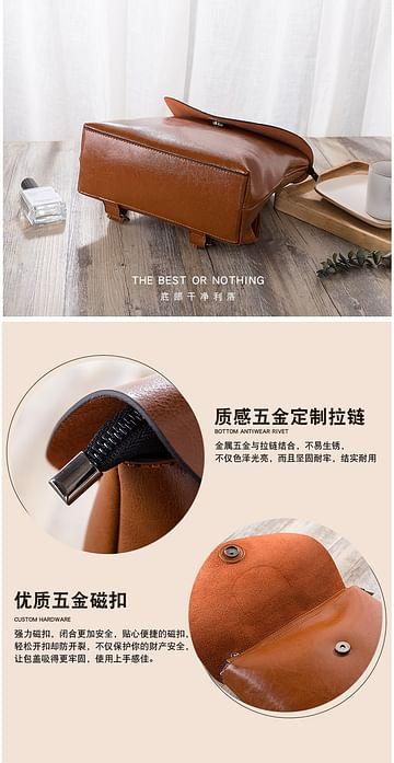 Рюкзак из натуральной кожи модель 00059