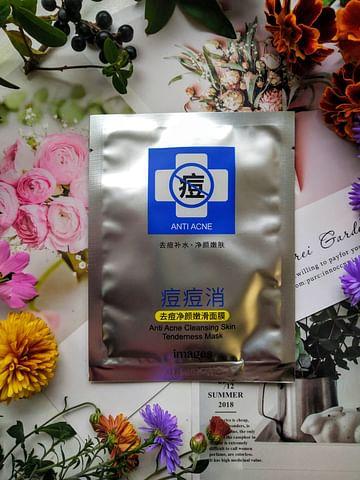 "Anti-acne Cleansing Mask очищающая маска-салфетка ""Анти-Акне"" IMAGES"