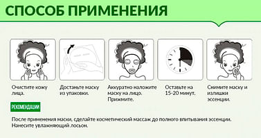 УВЛАЖНЯЮЩАЯ МАСКА ALOE VERA, 30ГР Bioaqua