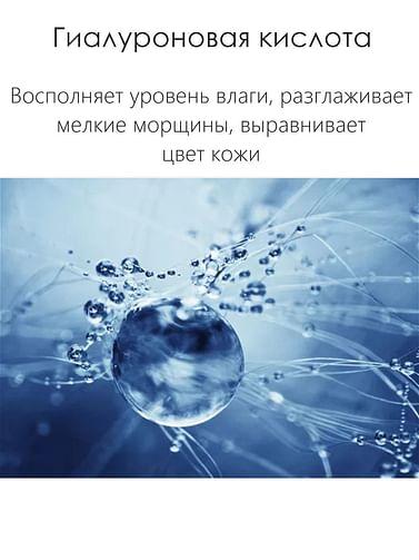 Патчи гидрогелевые для области вокруг глаз, с гиалуроновой кислотой и аллантоином, 60 шт. SIAYZU RAIOCEU