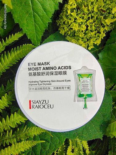 Патчи гидрогелевые для области вокруг глаз, с аминокислотами шёлка, увлажнение и омоложение, 60 шт SIAYZU RAIOCEU