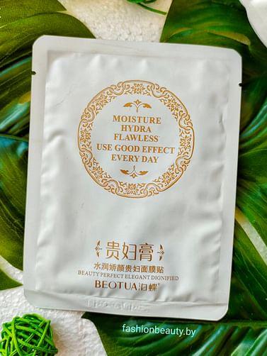 """Антиоксидантная маска для лица с экстрактом снежного лотоса """"Безупречных уход на каждый день"""" Beotua"""