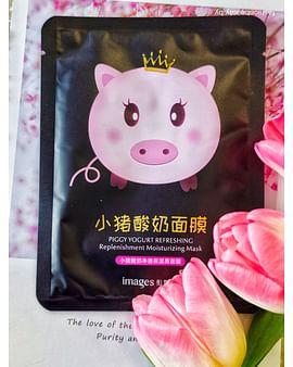 Йогуртовая лифтинг-маска для лица PIGGY YOGURT REFRESHING BLACK с бамбуком IMAGES