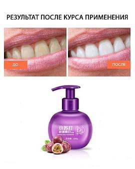 """Зубная паста с дозатором """"Passion Fruit"""" маракуйя, 200 гр. IMAGES"""