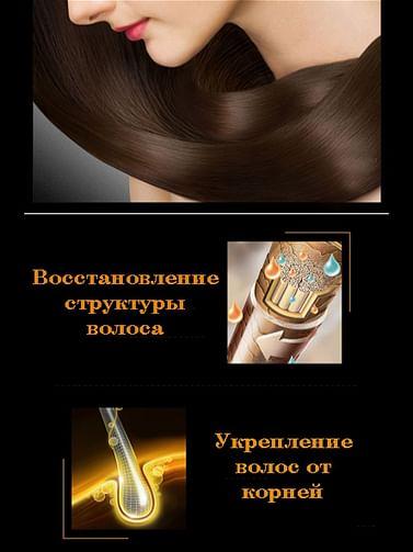 Несмываемый спрей-кондиционер для волос с экстрактом розы,мягкость,блеск и лёгкое расчесывание,220мл IMAGES