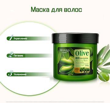 Маска для волос Olive Hair Mask с маслом оливы, 500 мл Bioaqua