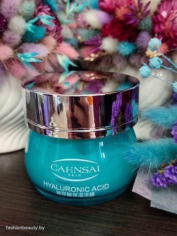 Ночная несмываемая маска для лица с гиалуроновой кислотой,100 гр. CAHNSAI