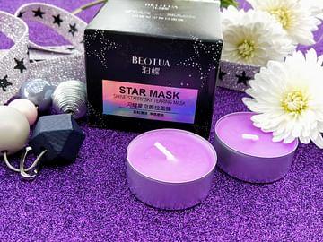 Звездная очищающая маска-пленка Star Mask, 50 гр. Beotua