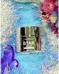 Звездная очищающая маска-пленка Star Mask, 50 гр. IMAGES
