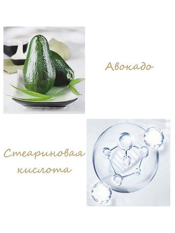 Скраб для тела с грецким орехом, маслом ши и авокадо, смягчающий и тонизирующий, 250 мл Senana